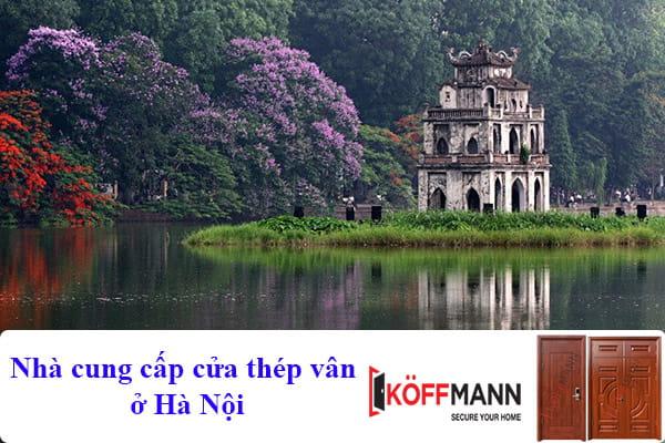Có những nhà cung cấp cửa thép vân gỗ tại Hà Nội nào